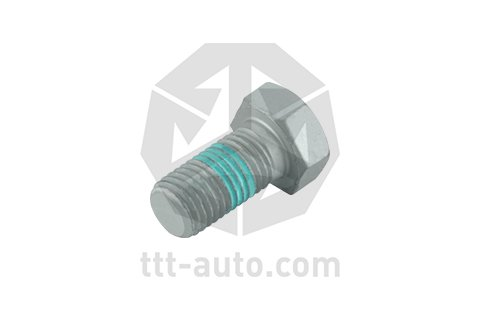 526 61 1101 - Locking bar bolt